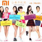 Xiaomi – the Chinese Phenomenon